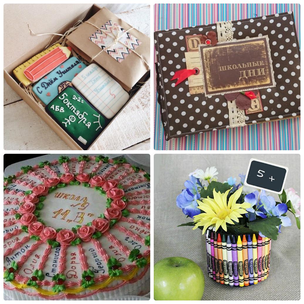 Подарки сделанные своими руками для учителей