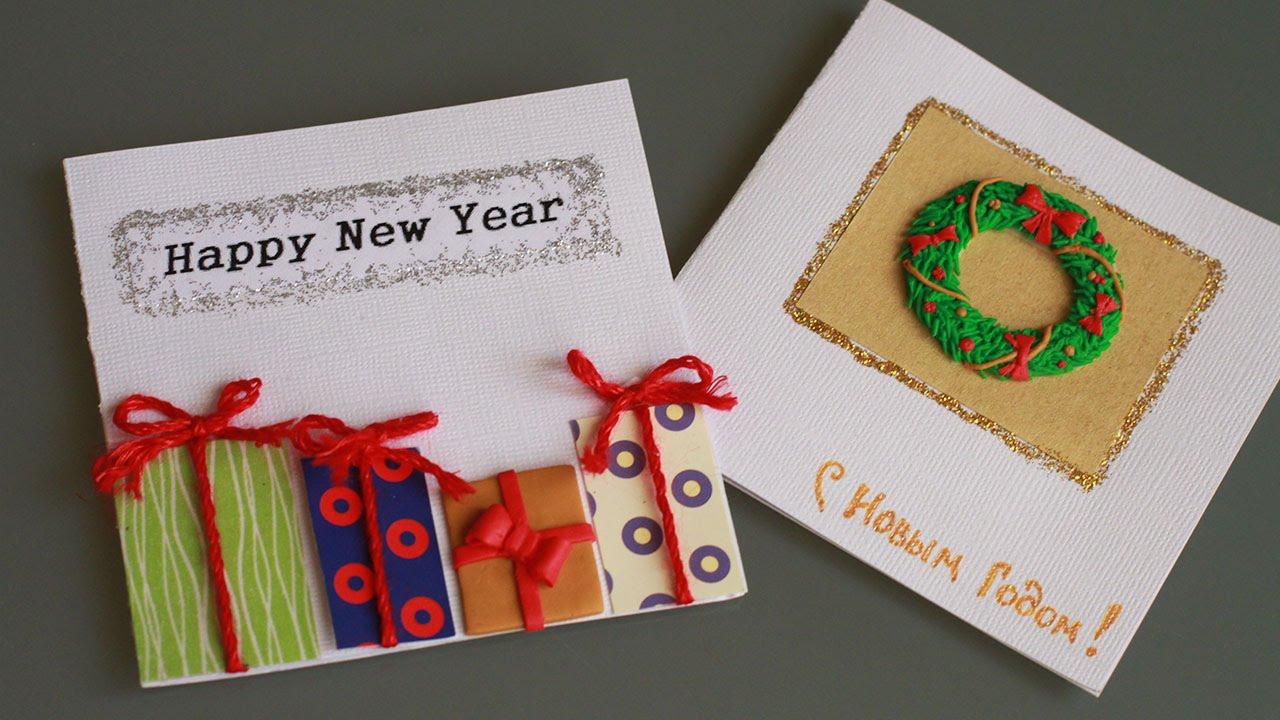 Новогодние открытки из фетра своими руками фото 803