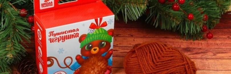 Наборы для творчества на Новый год – лучший подарок