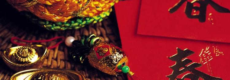 Как и когда встречают китайский новый год в 2020 году?