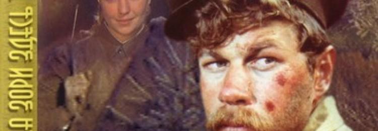 15 лучших советских фильмов о войне, которые можно посмотреть на 9 мая