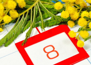 Теплые пожелания воспитателям на 8 Марта от детей и родителей