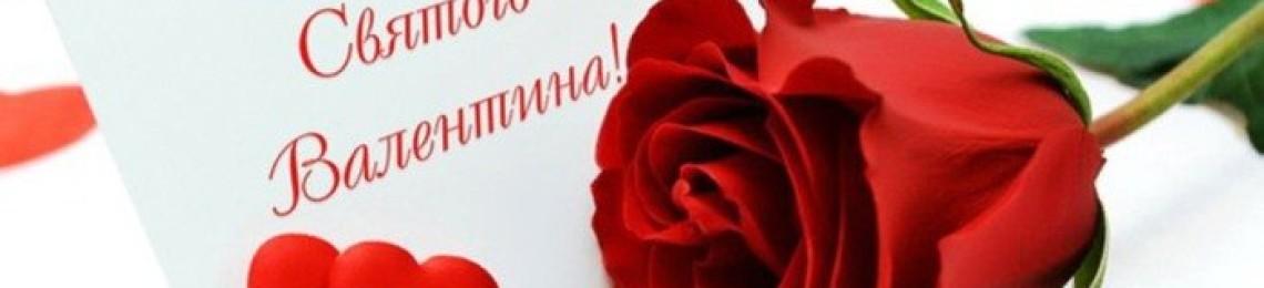 Красивые стихи на день Святого Валентина о любви, для любимых