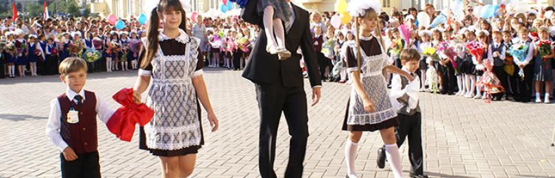 Сценарии линейки и уроков в «День Знаний» 1 сентября, советы по организации праздника