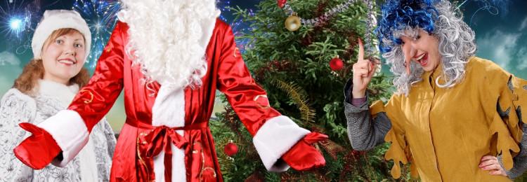 Сценарий детской новогодней елки «Баба Яга и волшебное зеркало»