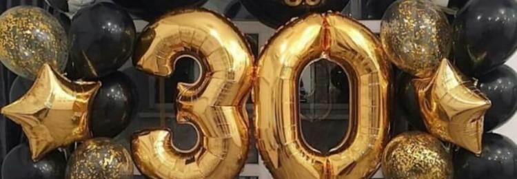 Лучшие подарки для мужа на 30 лет: чем порадовать молодого супруга?