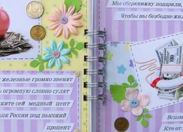 Какими словами и стихами поздравить молодоженов, даря им на свадьбу деньги?