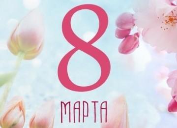 Красивые и трогательные поздравления до слез в стихах всем любимым женщинам на восьмое марта