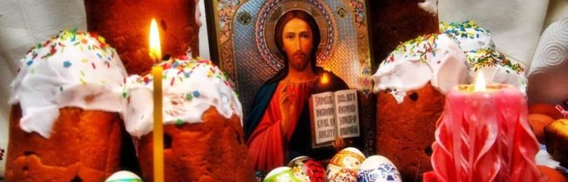 Дата Пасхи, почему каждый год праздник припадает на разные дни