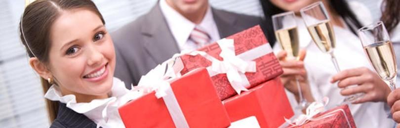 Как выбрать подарок коллеге-женщине на день рождения?
