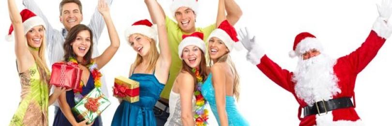 Новогодний корпоратив, веселые конкурсы и пожелания