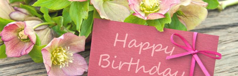 Как красиво поздравить жену с Днем рождения своими словами?