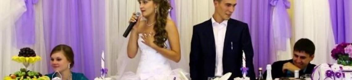 Благодарность родителям и гостям от молодоженов: как растрогать всех на свадьбе красивыми словами