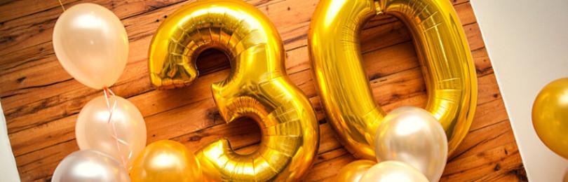 Как оригинально поздравить мужчину с 30-летием?