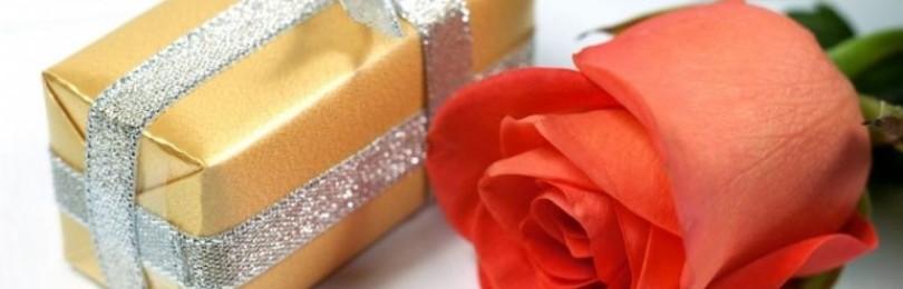 Как выбрать подарок для жены на день рождения?