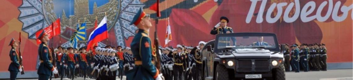 Почему День Победы в России празднуют именно 9 мая?