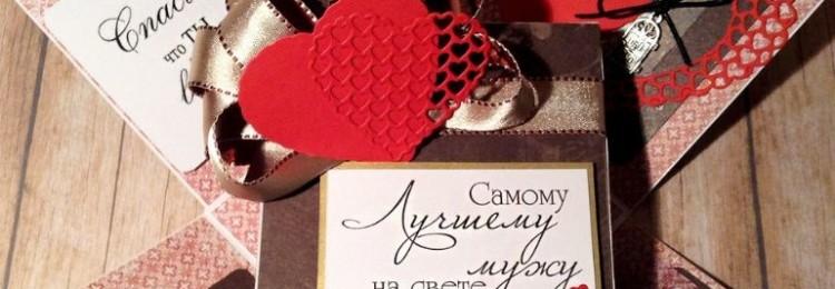 Что можно подарить на юбилей 35 лет любимому супругу?