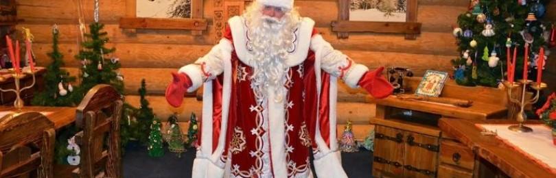 Где живет Дед Мороз в России и в других странах?