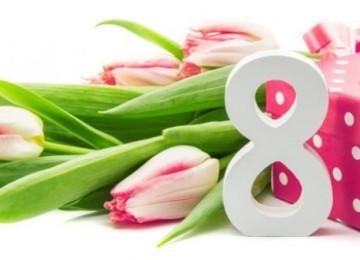 Подборка лучших подарков для девушки на 8 марта