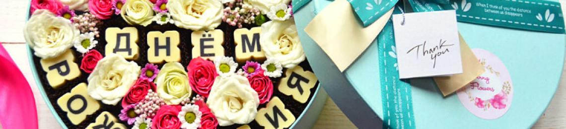Лучшие поздравления сестре на 30-летие