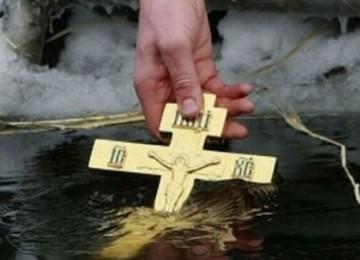 Все о Крещении Господнем в 2020 году: дата, традиции и обычаи праздника