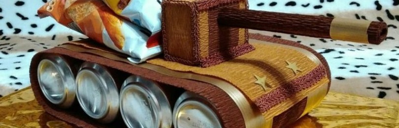 4 способа сделать из пива танк