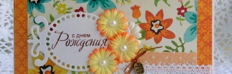 Самодельные подарки на день рождения для бабушки
