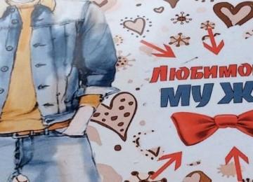 Самые популярные и необычные подарки для мужа на юбилей 25 лет