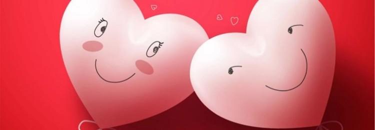 Как прикольно поздравить с Днем святого Валентина?