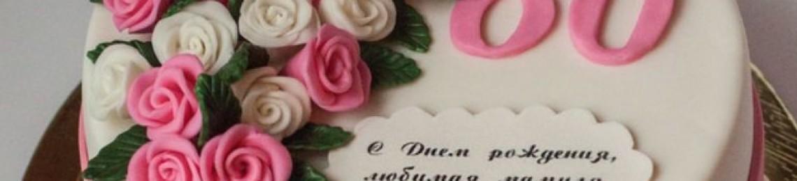 Подборка вариантов подарков для мамы на юбилей 60 лет