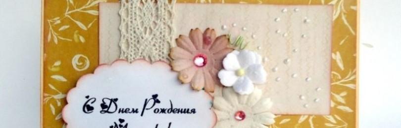 Подарок на день рождения для мамочки, сделанный своими руками: оригинально и с любовью