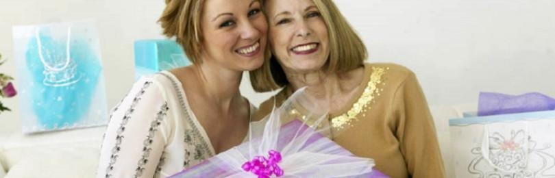 Какой подарок выбрать любимой мамочке на 50 лет?