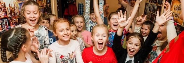 Сценарии квестов для детей 7-10 лет для проведения дома и на природе
