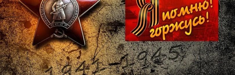 12 лучших советских фильмов о войне к 9 мая