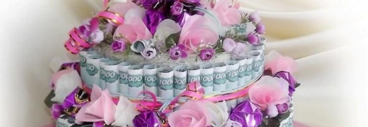 Денежный торт на свадьбу или день рождения