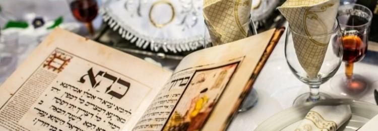 Празднование еврейской Пасхи в 2020 году