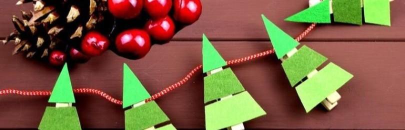 Изготовление гирлянды на елку из различных материалов пошагово
