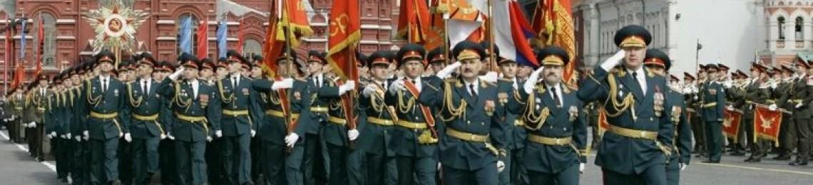 Состоится ли парад Победы 9 мая в 2020 году?