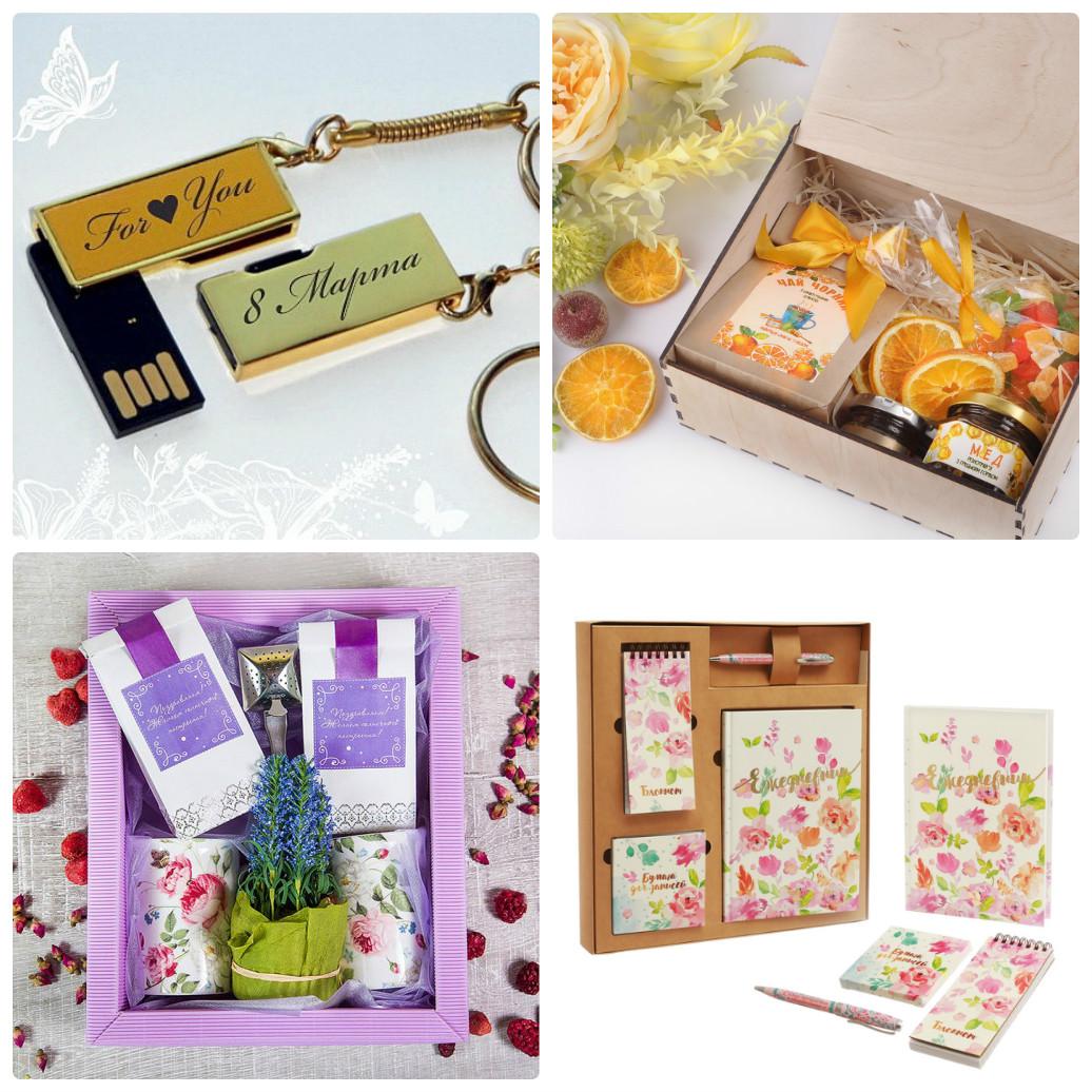 7eea3782ec839 Обязательно дополните презенты цветами и открытками, чтобы вручение подарков  стало более праздничным.